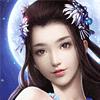 天剑诛仙 V1.0 苹果版