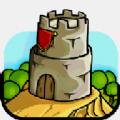 成长城堡安卓版