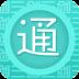 剑三通 V1.2.8 安卓版