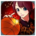 潮人篮球苹果版