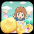 灿烂金币 V1.1.5 安卓版