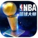 NBA篮球大师 安卓版
