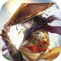 幻世剑仙 V1.0 苹果版