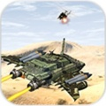 飞行坦克战斗模拟 V1.0.1 安卓版