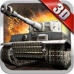3D坦克争霸 V1.5.5 安卓版