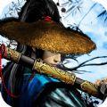 江湖风云录 V4.47 安卓版