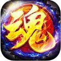 神武将魂 V1.0 苹果版