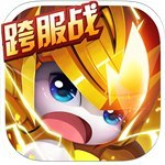 赛尔号超级英雄九游版 V2.6.0 安卓版