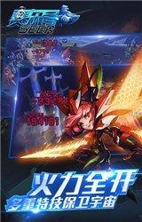 赛尔号超级英雄九游版V2.6.0 安卓版