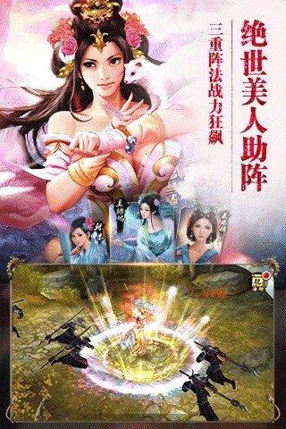 天龙八部3D九游版V1.348.0.2 安卓版