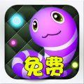 大蛇传奇 V1.0 安卓版