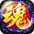 神武将魂 V1.0 安卓版