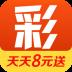 必中彩票 V5.1.7 安卓版