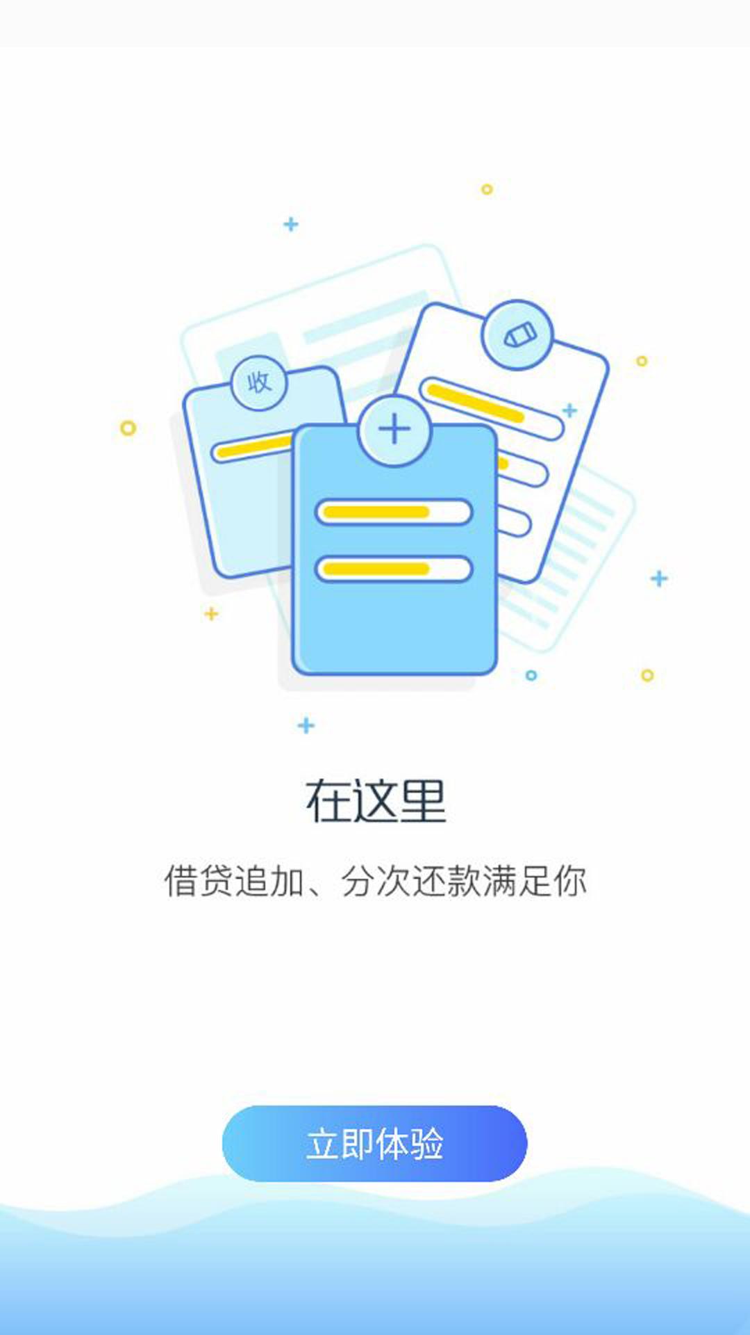 省�X��~V2.2.2 安卓版