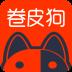 卷皮狗兼职 V2.4.0 安卓版