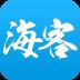 海客新闻 V3.0.2 安卓版