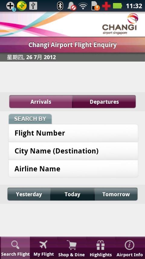 新加坡旅游助手V2.1 安卓版