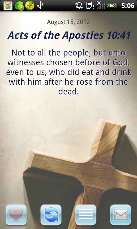 圣经诗V2.8.3 安卓版