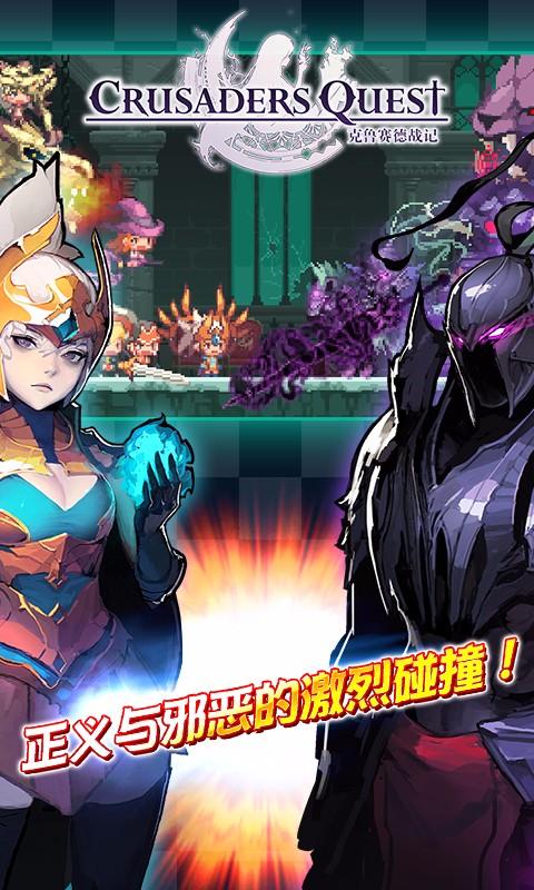 锁链战记3是一款日系幻想风格的角色扮演游戏,在这片混沌的世界中寻找那一丝光明,带领自己的角色开始各种战斗,你需要面对众多强大的敌人,快来飞翔下载与小伙伴们并肩作战一起战斗。