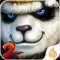 太极熊猫2 V1.3.2 安卓版