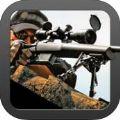 反恐行动之城市狙击手 V1.0 安卓版