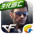 CF手游 V1.0.18 安卓版