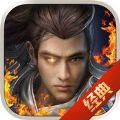 皇室英雄 V1.0.2 苹果版