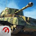 坦克世界闪电战安卓版