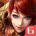王城战纪皇者之争 V3.01 苹果版