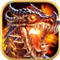 龙骑战歌 V1.2.4 苹果版