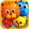 丛林宠物消消乐 V1.0 安卓版