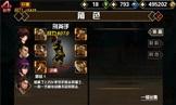火柴人大乱斗单机格斗V1.0 安卓版