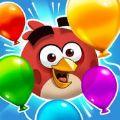 愤怒的小鸟爆破 V1.2.8 安卓版