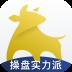 小牛投教 V1.0.0 安卓版