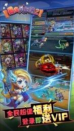 暴走大乱斗是一款画面非常精美清新带有Q萌卡通风格的趣味卡牌动作类对战手游,在游戏中玩家需要通过收集卡牌去完成一系列的对战任务
