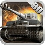 3D坦克争霸2 V1.2.3 安卓版