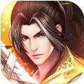 热血武侠传奇 V1.0 苹果版