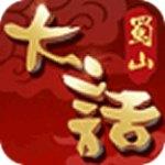 大话蜀山 V0.8.0 安卓版