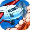 极限飞行3D V1.0 苹果版