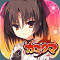 美少女阴阳师RPG苹果版