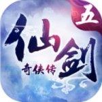 仙剑奇侠传5手游ios版 V1.0.0 ios版