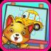 儿童宝贝智慧拼图 V2.2.25 安卓版