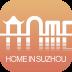 家在苏州 V1.1.8 安卓版