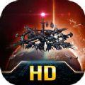 宇宙霸业 V1.0.0 苹果版