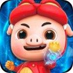 猪猪侠之守卫光明破解版1.0.7 V1.0.7 破解版