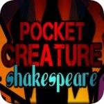 口袋怪兽莎士比亚 安卓版