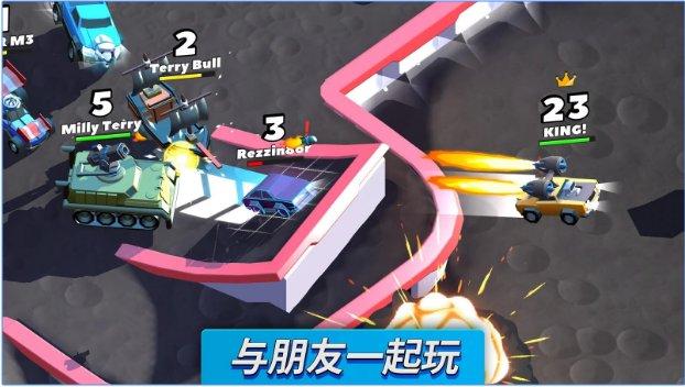 疯狂撞车王V1.6 安卓版截图5