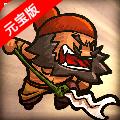 小小军团合战三国 V1.4.7.1 破解版