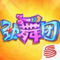网易劲舞团 V1.2.5 安卓版