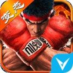 拳皇VS街霸BT版 V1.6.0 安卓版